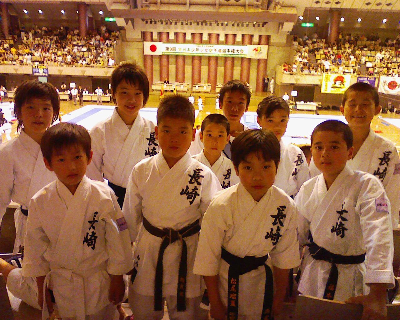 全日本少年少女空手道選手権大会 組手競技